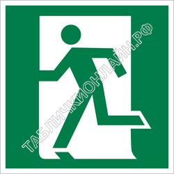 Изображение эвакуационного знака E 01-01   Выход здесь (левосторонний) ГОСТ Р 12.4.026-2015