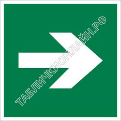 Изображение эвакуационного знака E 02-01   Направляющая стрелка ГОСТ Р 12.4.026-2015