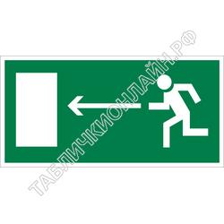 Изображение эвакуационного знака E 04   Направление к эвакуационному выходу налево ГОСТ Р 12.4.026-2015