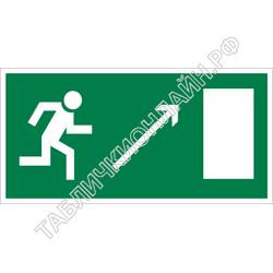 Изображение эвакуационного знака E 05   Направление к эвакуационному выходу направо вверх ГОСТ Р 12.4.026-2015