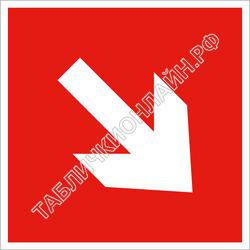 Изображение знака пожарной безопасности F 01-02 Направляющая стрелка под углом 45° ГОСТ Р 12.4.026-2015