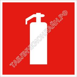 Изображение знака пожарной безопасности F 04 Огнетушитель ГОСТ Р 12.4.026-2015