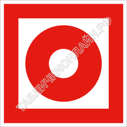 Изображение знака пожарной безопасности F 10 Кнопка включения установок (систем) пожарной автоматики ГОСТ Р 12.4.026-2015