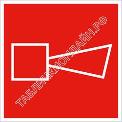 Изображение знака пожарной безопасности F 11 Звуковой оповещатель пожарной тревоги ГОСТ Р 12.4.026-2015