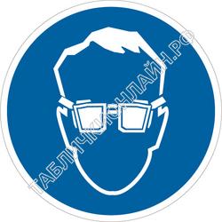 Изображение предписывающего знака M 01 Работать в защитных очках ГОСТ Р 12.4.026-2015
