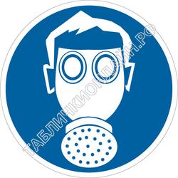 Изображение предписывающего знака M 04 Работать в средствах индивидуальной защиты органов дыхания ГОСТ Р 12.4.026-2015