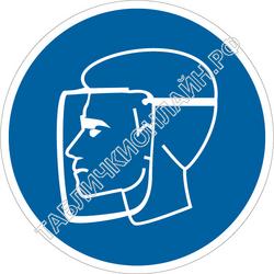 Изображение предписывающего знака M 08 Работать в защитном щитке ГОСТ Р 12.4.026-2015