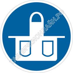 Изображение предписывающего знака M 17 Работать в фартуке ГОСТ Р 12.4.026-2015