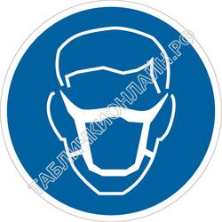 Изображение предписывающего знака M 18 Работать в защитной повязке ГОСТ Р 12.4.026-2015