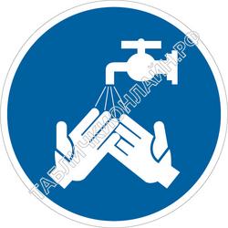 Изображение предписывающего знака M 20  Мыть руки ГОСТ Р 12.4.026-2015