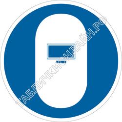 Изображение предписывающего знака M 22  Работать в сварочном щитке ГОСТ Р 12.4.026-2015