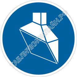 Изображение предписывающего знака M 24 Проводить работы с включенной вентиляцией ГОСТ Р 12.4.026-2015