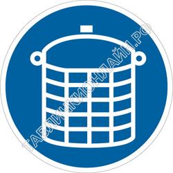 Изображение предписывающего знака M 27 Правильно храни и переноси растворы и кислоты ГОСТ Р 12.4.026-2015