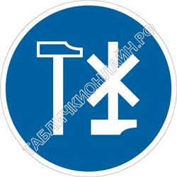 Изображение предписывающего знака M 28 Работать инструментом, не дающим искры ГОСТ Р 12.4.026-2015