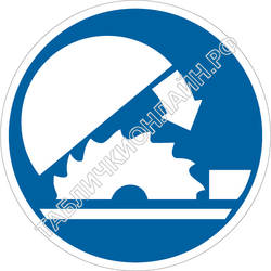 Изображение предписывающего знака M 36  Защита должна быть опущена перед пуском механизма ГОСТ Р 12.4.026-2015