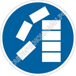 Изображение предписывающего знака M 38 Сложите (складируйте) правильно ГОСТ Р 12.4.026-2015