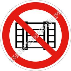 Изображение запрещающего знака Р 12 Запрещается загромождать проходы и (или) складировать ГОСТ Р 12.4.026-2015