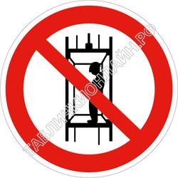 Изображение запрещающего знака Р 13 Запрещается подъем (спуск) людей по шахтному стволу (запрещается транспортировка пассажиров) ГОСТ Р 12.4.026-2015