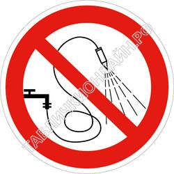 Изображение запрещающего знака Р 17 Запрещается разбрызгивать воду ГОСТ Р 12.4.026-2015