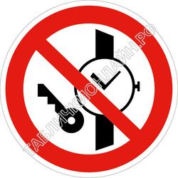 Изображение запрещающего знака Р 27 Запрещается иметь при (на) себе металлические предметы (часы и т.п.) ГОСТ Р 12.4.026-2015