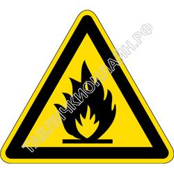 Изображение предупреждающего знака  Пожароопасно. Легковоспламеняющиеся вещества ГОСТ Р 12.4.026-2015