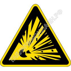 Изображение предупреждающего знака  W 02  Взрывоопасно ГОСТ Р 12.4.026-2015