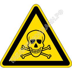 Изображение предупреждающего знака  W 03 Опасно. Ядовитые вещества ГОСТ Р 12.4.026-2015