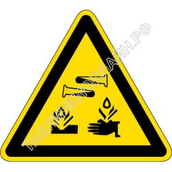 Изображение предупреждающего знака  W 04 Опасно. Едкие и коррозионные вещества ГОСТ Р 12.4.026-2015