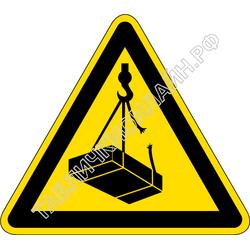 Изображение предупреждающего знака  W 06 Опасно. Возможно падение груза ГОСТ Р 12.4.026-2015