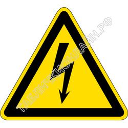 Изображение предупреждающего знака  W 08 Опасность поражения электрическим током ГОСТ Р 12.4.026-2015