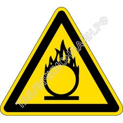 Изображение предупреждающего знака  W 11 Пожароопасно. Окислитель ГОСТ Р 12.4.026-2015