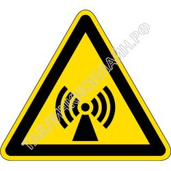 Изображение предупреждающего знака  W 12 Внимание. Электромагнитное поле ГОСТ Р 12.4.026-2015