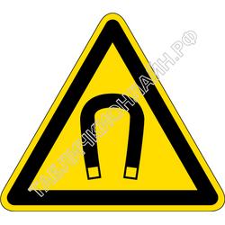 Изображение предупреждающего знака  W 13 Внимание. Магнитное поле ГОСТ Р 12.4.026-2015