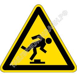 Изображение предупреждающего знака  W 14 Осторожно. Малозаметное препятствие ГОСТ Р 12.4.026-2015
