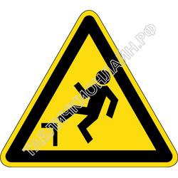 Изображение предупреждающего знака  W 15 Осторожно. Возможность падения с высоты ГОСТ Р 12.4.026-2015