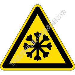 Изображение предупреждающего знака  W 17 Осторожно. Холод ГОСТ Р 12.4.026-2015