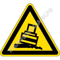 Изображение предупреждающего знака  W 24 Осторожно. Возможно опрокидывание ГОСТ Р 12.4.026-2015