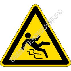 Изображение предупреждающего знака  W 28 Осторожно. Скользко ГОСТ Р 12.4.026-2015