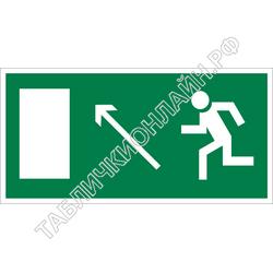 Изображение эвакуационного знака E 06   Направление к эвакуационному выходу налево вверх ГОСТ Р 12.4.026-2015