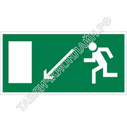 Изображение эвакуационного знака E 08   Направление к эвакуационному выходу налево вниз ГОСТ Р 12.4.026-2015