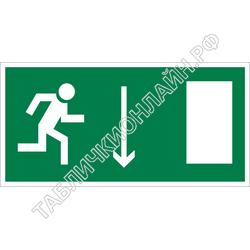 Изображение эвакуационного знака E 09   Указатель двери эвакуационного выхода (правосторонний) ГОСТ Р 12.4.026-2015