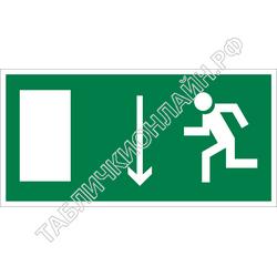 Изображение эвакуационного знака E 10   Указатель двери эвакуационного выхода (левосторонний) ГОСТ Р 12.4.026-2015