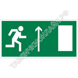 Изображение эвакуационного знака E 11   Направление к эвакуационному выходу прямо ГОСТ Р 12.4.026-2015