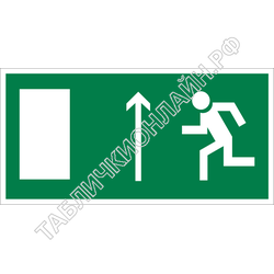 Изображение эвакуационного знака E 12   Направление к эвакуационному выходу прямо ГОСТ Р 12.4.026-2015
