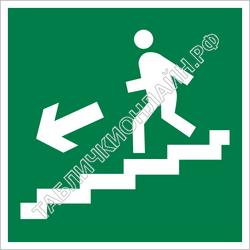 Изображение эвакуационного знака E 14   Направление к эвакуационному выходу по лестнице вниз ГОСТ Р 12.4.026-2015