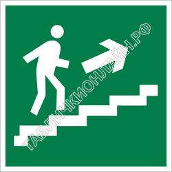 Изображение эвакуационного знака E 15   Направление к эвакуационному выходу по лестнице вверх ГОСТ Р 12.4.026-2015