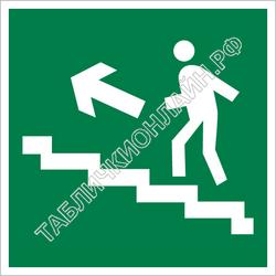 Изображение эвакуационного знака E 16   Направление к эвакуационному выходу по лестнице вверх ГОСТ Р 12.4.026-2015