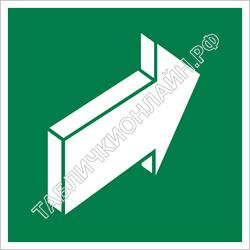 Изображение эвакуационного знака E 18   Открывать движением от себя ГОСТ Р 12.4.026-2015