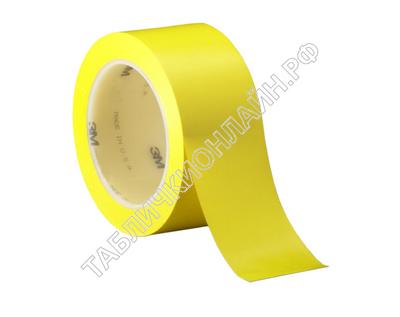 Лента разметочная для ступенек, пола и стен, производство 3М (США).