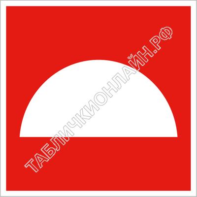 Изображение знака пожарной безопасности F 06 Место размещения нескольких средств противопожарной защиты ГОСТ Р 12.4.026-2015